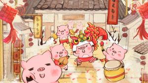 2019春节喜庆猪猪闹新春