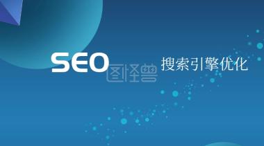 邵阳网站建设:很多邵阳网站建设还比较专业